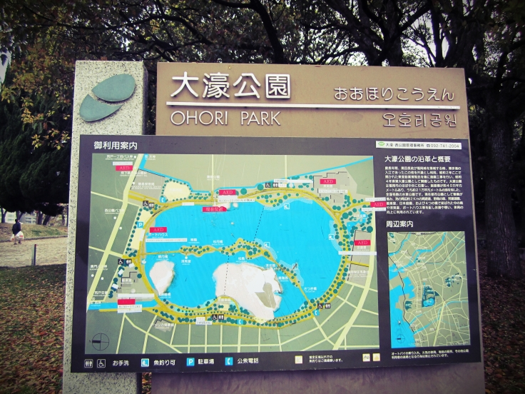 Ohori park 1-