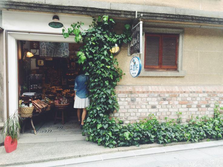 Kurashiki- Dahlia